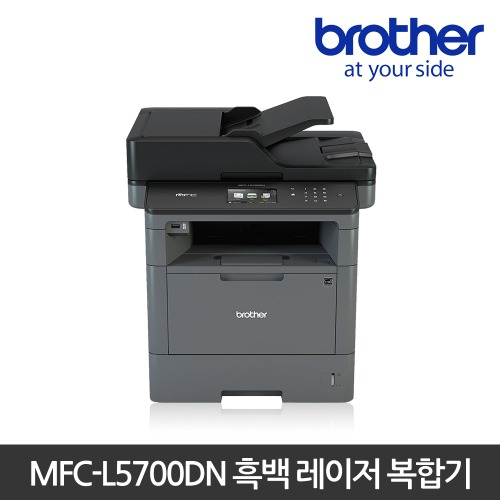 MFC-L5700DN